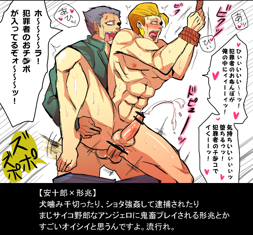 is reference? a jojo this How to get momo in huniepop