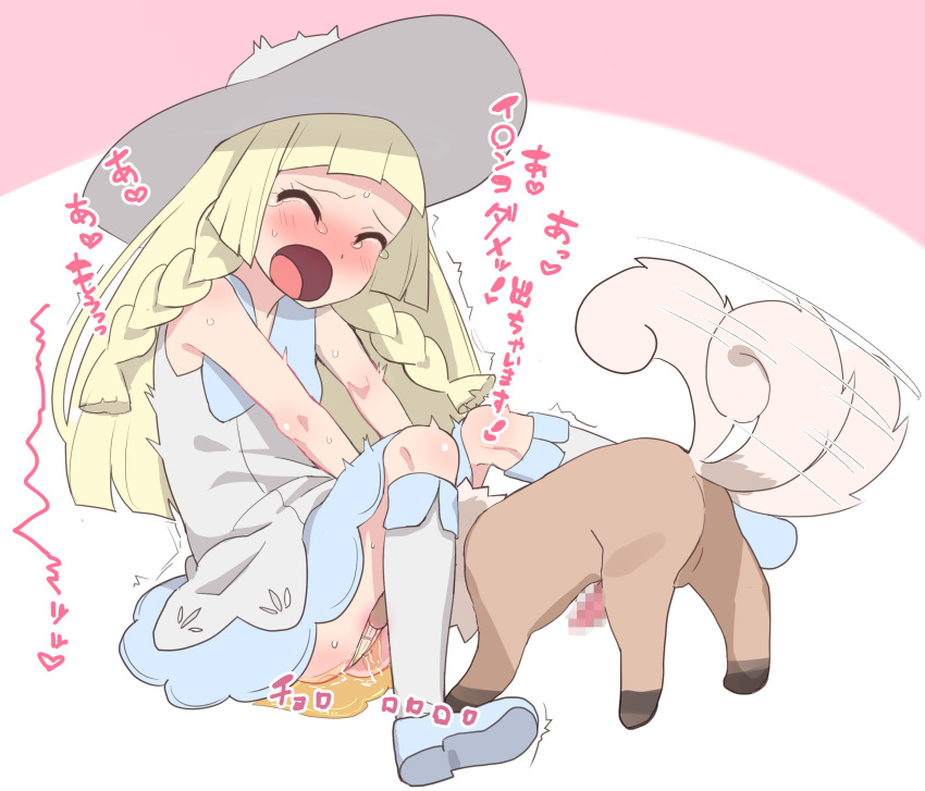 lillie old is how pokemon Joan of arc fate stay