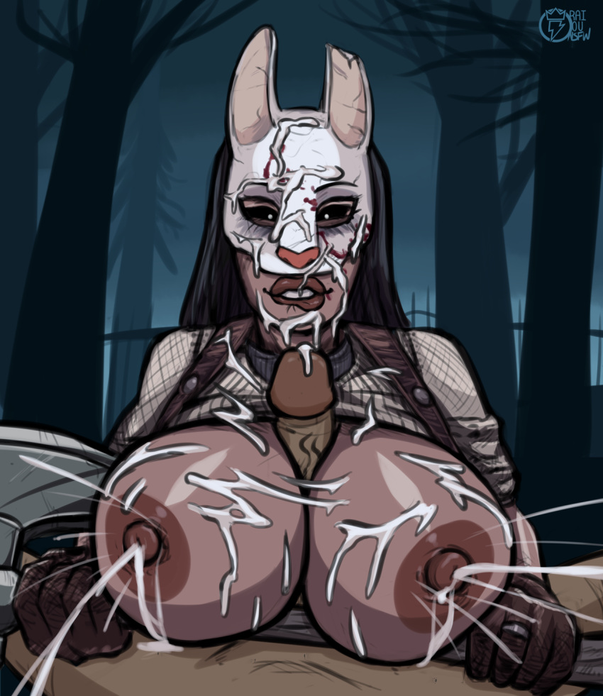 tapp by dead daylight detective Fire emblem fates felicia hentai